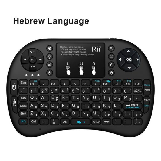 italiaunix-Original Rii i8+ Israel Hebrew Language 2.4G Wireless Backlight Keyboard for Smart TV