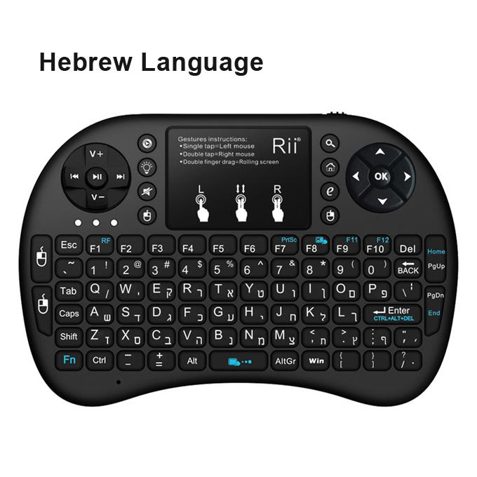 italiaunix-Original Rii i8+ Israel Hebrew Language 2.4G Wireless Backlight Keyboard for Smart TV